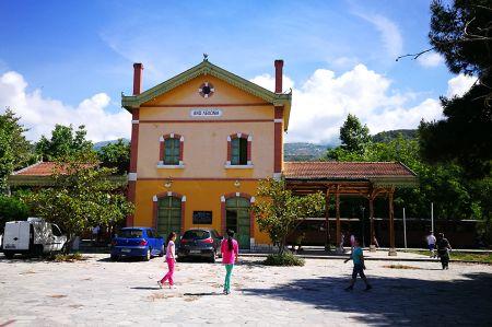 Tagesausflug nach Volos zur Erkundung der Pilion Bahn