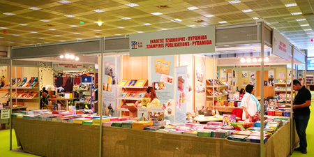 Thessalonica Book Fair - 14th Book Fair May 2017