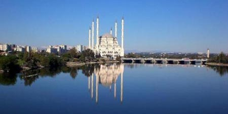 Adana at the Seyhan River - Turkey