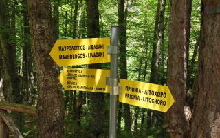 Hiking at Mount Olympus - from Priona to Pigadouli
