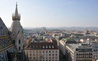 Avrupa'nın en aristokratı: Viyana