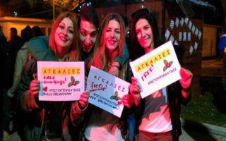 Free Hugs - Weihnachten in Alexandroupoli