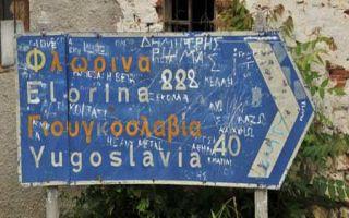 Ankunft in Struga am Ohridsee bei wolkenlosem Himmel