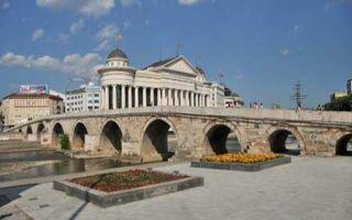 Römisches Scupi - erste Siedlungsgeschichte Skopjes