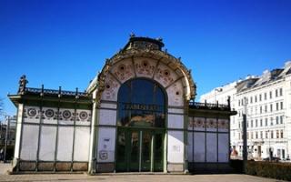 Karlsplatz, Karls Church and the MuseumsQuartier