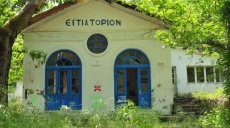 Squatters and the hot springs of Eleftheres