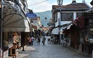 Skopje - centuries of Ottoman rule in Üskub
