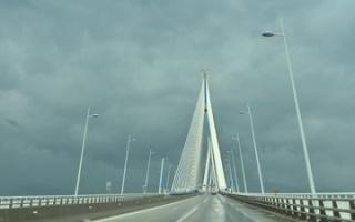 Crossing the Rio-Andirrio-Bridge to Peloponnesus Peninsula