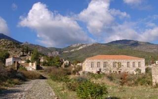 Old Doganbey Village • Domatia