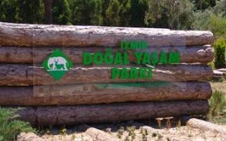 Wild Park in Izmir