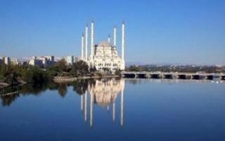 Adana at the Seyhan River - Turkey