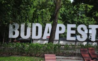 Walk across the Margareten Island of Budapest
